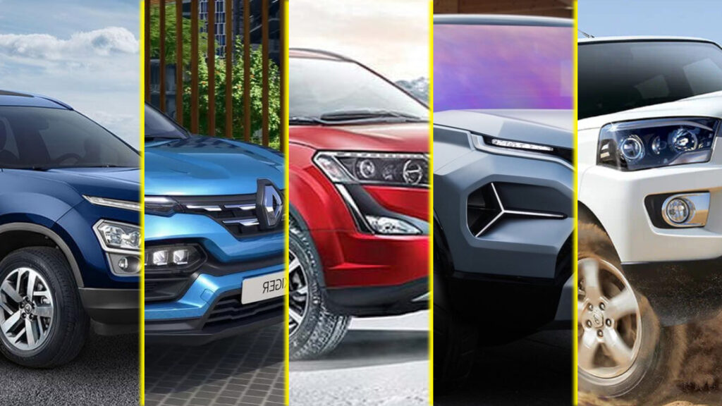 Top 5 Head Turner Cars in India 2021