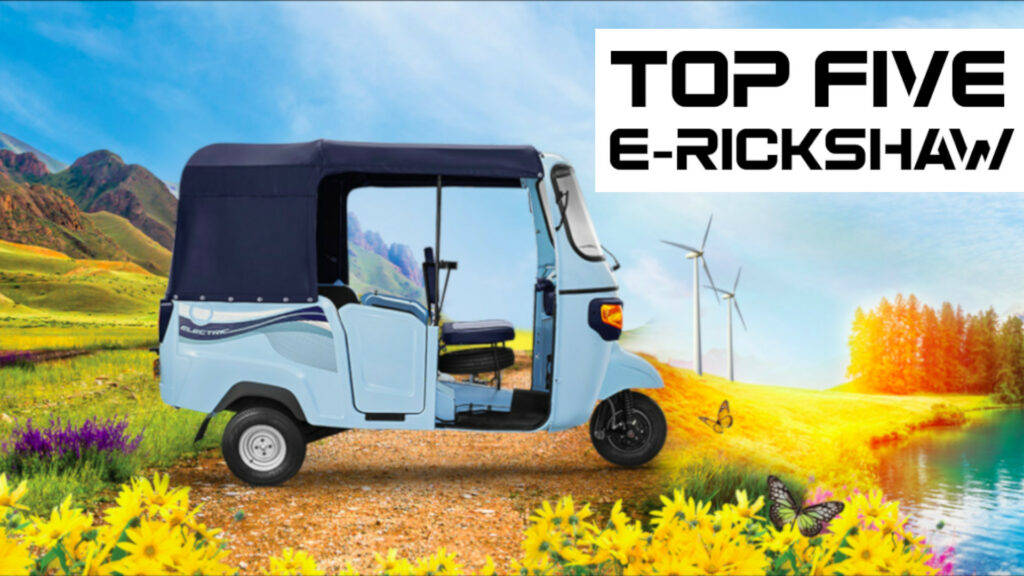 Top 5 e-rickshaw available in India-2021, Price, Features, Images