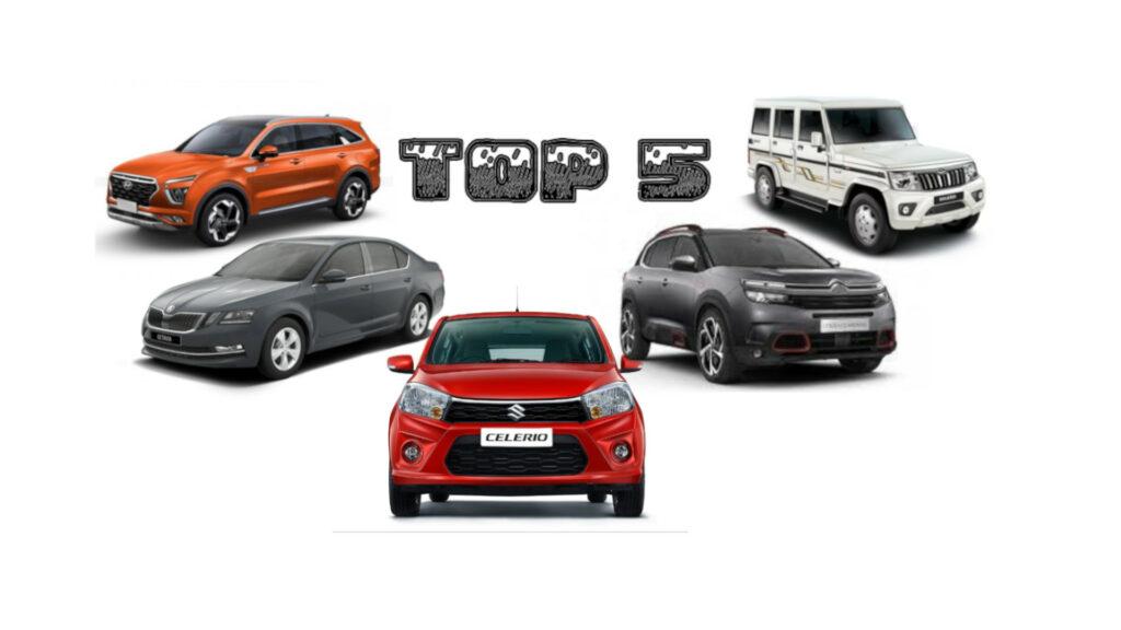 Top 5 Upcoming Cars: अप्रैल २०२१ में आने वाली दमदार कारें