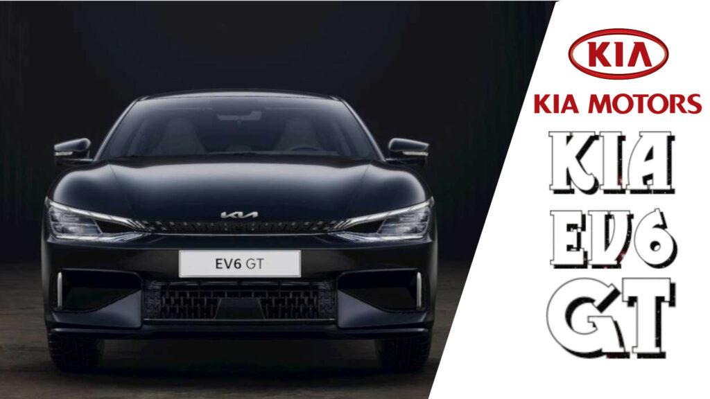 Kia EV6 GT Revealed: किया ईवी6 के जीटी वैरिएंट का हुआ खुलासा, रेंज होगी 510 किमी