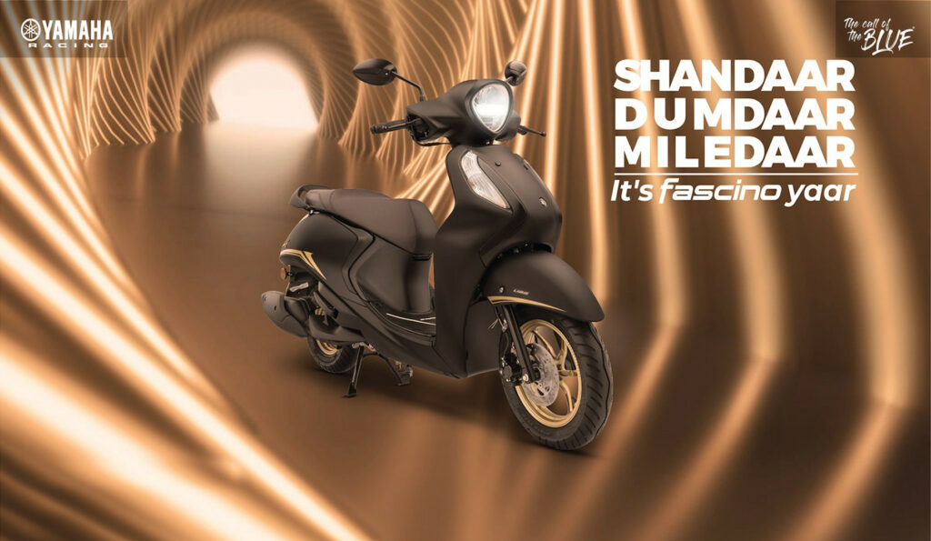 Yamaha Fascino 125 Hybrid - Check price and color here