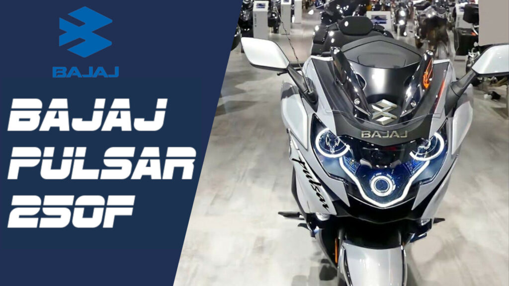 Bajaj Pulsar 250F will launch soon - Know launch date, price, specs, features & more