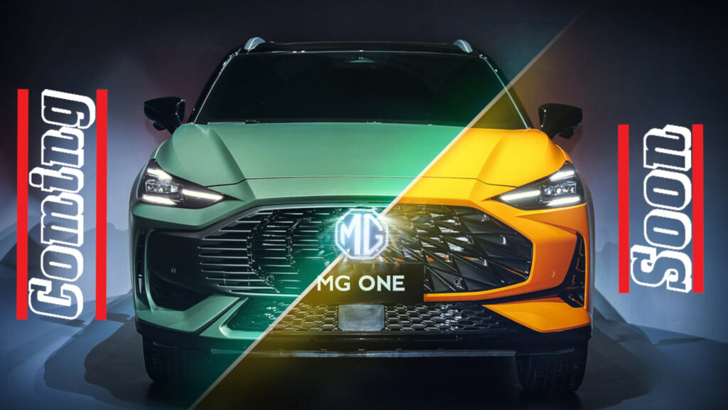 MG ONE: Brand new MG Mid-Size SUV - India Launch Soon