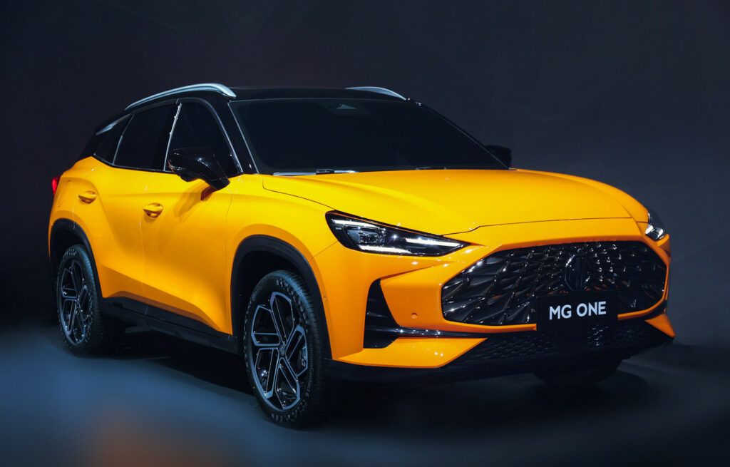 MG-ONE-SUV-Bubble-Orange