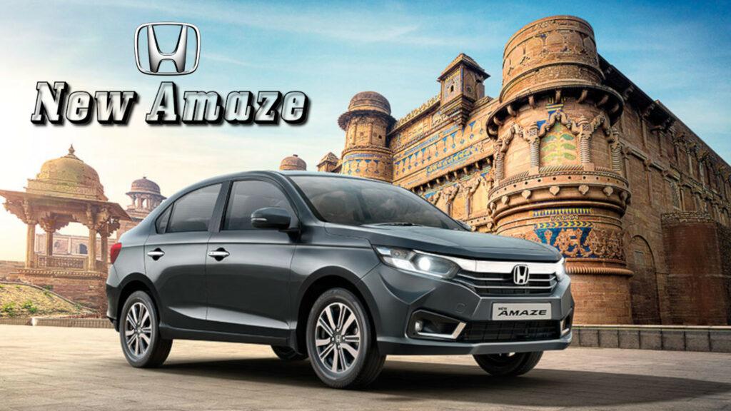 New Honda Amaze: Engine, performance, specifications to price.