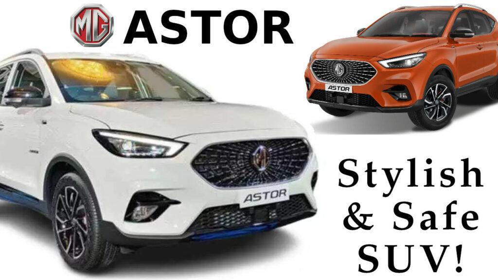 Upcoming MG Astor Savvy Variant